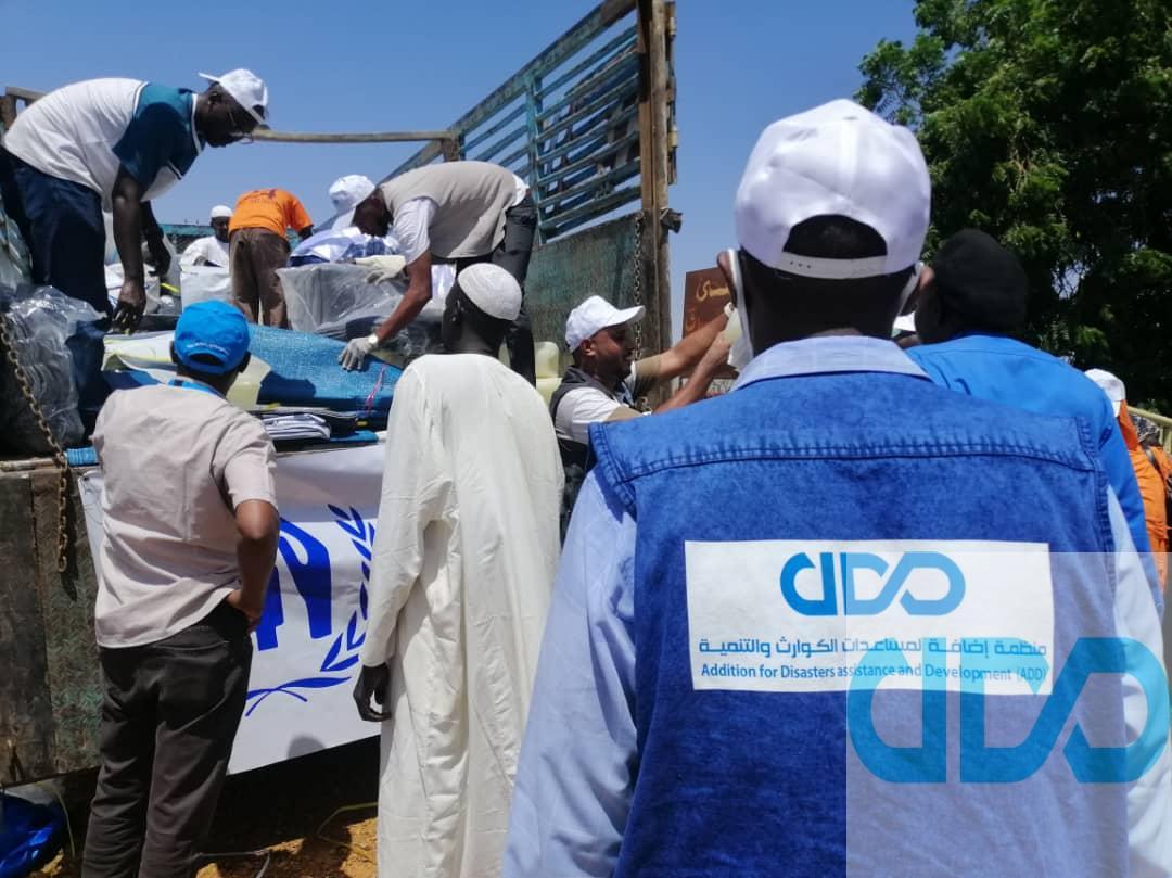 FLOOD RESPONSE OPERATION IN KHARTOUM STATE